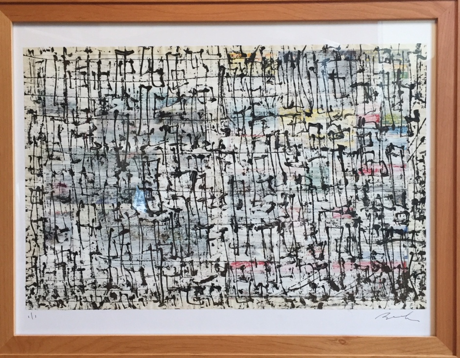 bhc 12 18x24 framed acrylic Mike Becker 2017